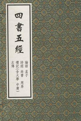 楚雄8部彝文古籍入选国家珍贵古籍名录名单