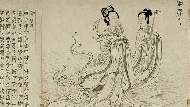 楚辞赏析九歌之《湘夫人》