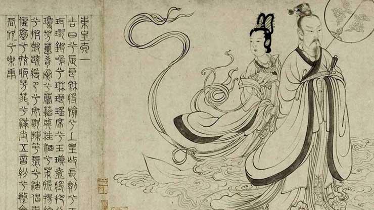 楚辞赏析九歌之《东皇太一》