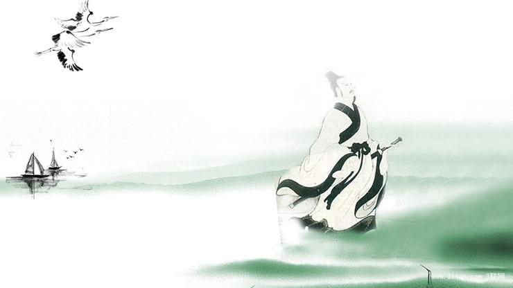 屈原诗词集