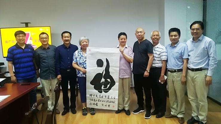 中华文化促进会楚熊文化研究会宗亲座谈会暨工作会日前在京召开