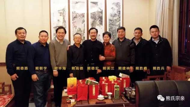 华夏楚熊文化研究会筹备会北京第二次筹备会暨工作汇报会