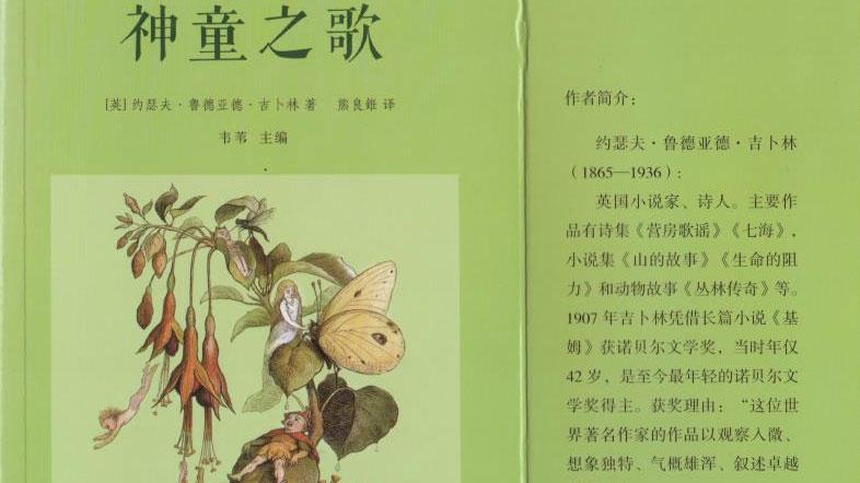 熊良銋先生译诗集二种出版