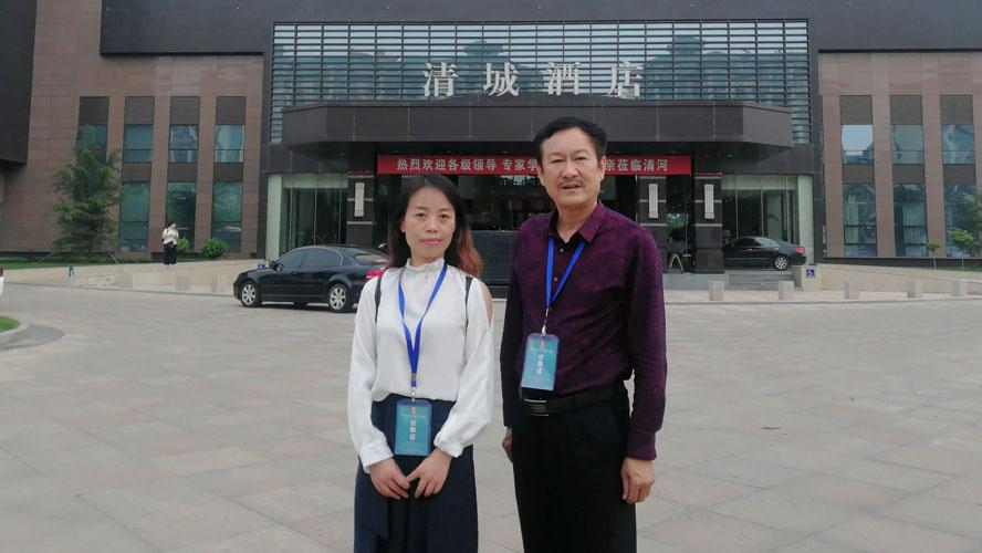 热烈祝贺第三届中华姓氏文化论坛成功召开