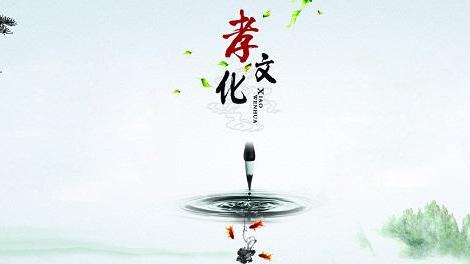 麻城孝善文化的演变和形成