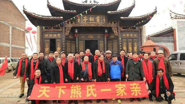江西丰城:千年古村迎来史上最盛大隆重聚会