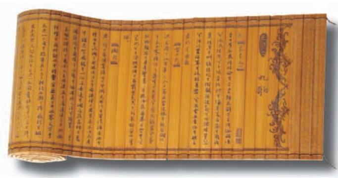 楚国的文学艺术